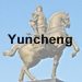 Yuncheng icon with text - 75 x 75