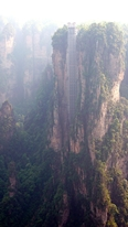 The Bailong Sightseeing Elevator rises up the sheer face of a karst (limestone) cliff in Zhangjiajie (张家界), Hunan Province, China