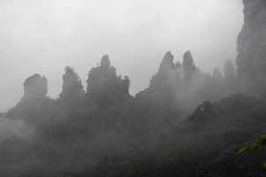 A misty karst landscape in the Ten-Mile Gallery (十里画廊) area of Zhangjiajie (张家界), Hunan Province, China