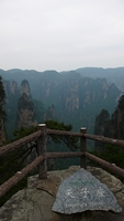 A view of  karst (limestone) cliffs and peaks from the 'Emperor's Throne' in the Tianzi Mountain area of Zhangjiajie (张家界), Hunan Province, China