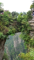 The First Bridge in the World (天下第一桥), a natural bridge connecting karst (limestone) peaks, in Zhangjiajie (张家界), Hunan Province, China