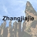 Zhangjiajie icon with text - 75 x 75