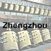 Zhengzhou icon with text - 75 x 75