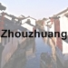 Zhouzhuang icon with text - 75 x 75