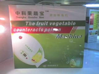 fruit vegetable counteracts poison machine - CIT - small - 320 x 240